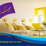 معجزه رنگ زرد طراحی داخلی