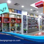 طراحی داخلی فروشگاه لوازم التحریر