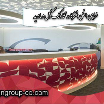 طراحی داخلی دفتر کار رنگارنگ گوگل در مادرید