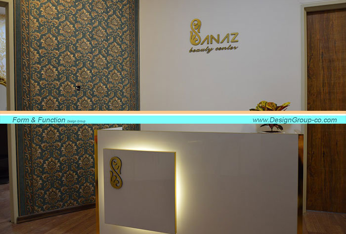 پروژه طراحی داخلی سالن زیبایی ساناز