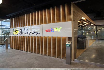 طراحی داخلی دفتر کار شرکت Ebay در ترکیه