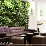 تاثیر گیاهان بر طراحی داخلی