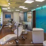 دکوراسیون داخلی مطب دندانپزشکی