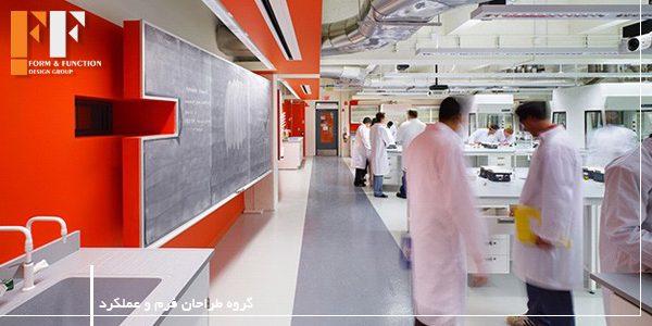 طراحی فضای آزمایشگاه