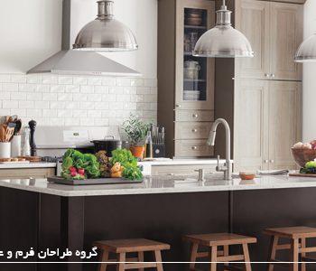 طراحی مناسب برای آشپزخانهطراحی مناسب برای آشپزخانه