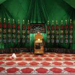 دکوراسیون داخلی حسینیه