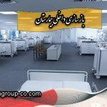 بازسازی داخلی بیمارستان
