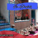 بازسازی داخلی سبک مراکشی