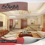 بازسازی داخلی خانه