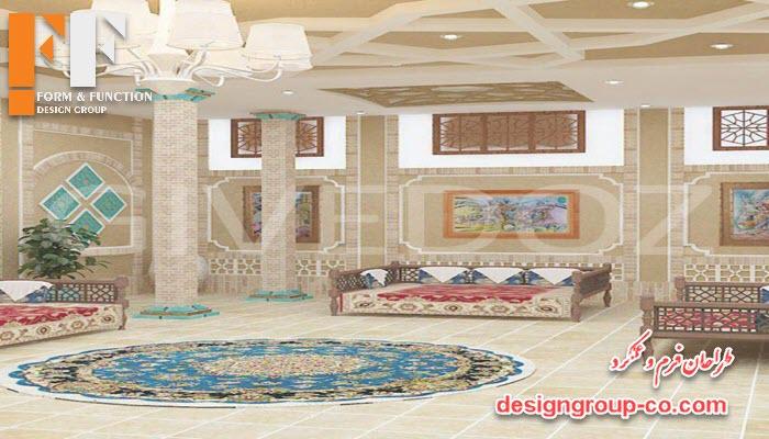 طراحی داخلی سنتی با طراحان فرم و عملکرد